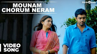 Mounam Chorum Neram Official Video Song - Ohm Shanthi Oshaana