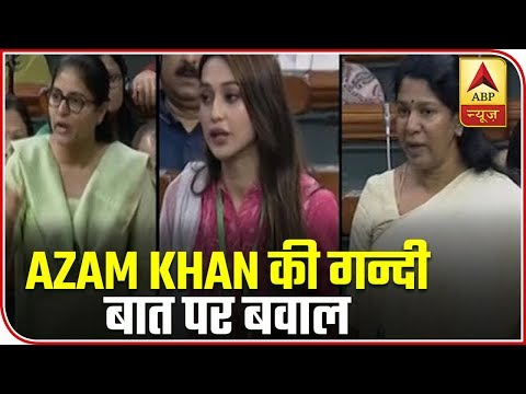 LS Members Seek Action Against Azam Khan Over Comment