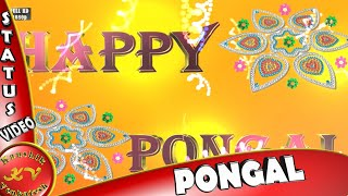 Happy Pongal 2017 Wishes,whatsapp Video,greetings In Tamil,animation,message,ecard,pongal Festival