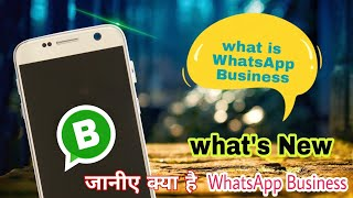 WhatsApp Business Android App, How to Use