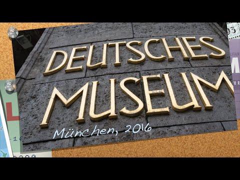 Deutsches Museum || München 2016