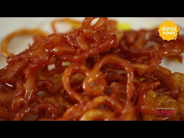 Reshmi Jilapi  |  Daraz Food Recipe