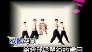 林志穎 今年夏天 MV