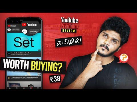 38 ரூபாய்க்கு worth ah? - How to use YouTube Premium , its Features and Price in Tamil!