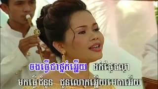 បទ៖ ជាយកន្សែង ច្រៀងដោយ៖ ហឹុម សីុវន Him Sivorn Khmer Old Song Karaoke HD, YouTube