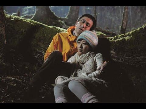 『青木ヶ原』予告編
