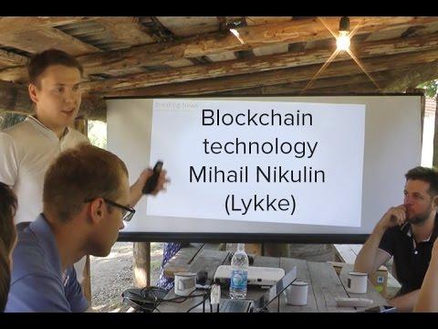 Blockchain technology. Part 1.