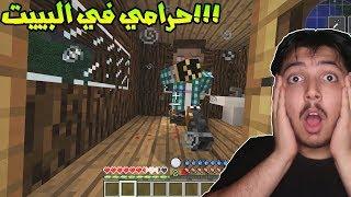 اي ار لايف# 17 حرامي في البيت !!!! سرقني؟؟؟! thumbnail