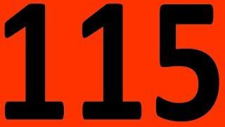 ИТОГОВАЯ КОНТРОЛЬНАЯ 115 АНГЛИЙСКИЙ ЯЗЫК ЧАСТЬ 2 ПРАКТИЧЕСКАЯ ГРАММАТИКА  УРОКИ АНГЛИЙСКОГО ЯЗЫКА