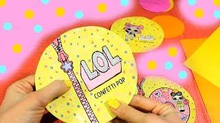 Бумажный сюрприз ЛОЛ CONFETTI POP . Can do baby. Сделай сам. Распаковка бумажного шара лол .