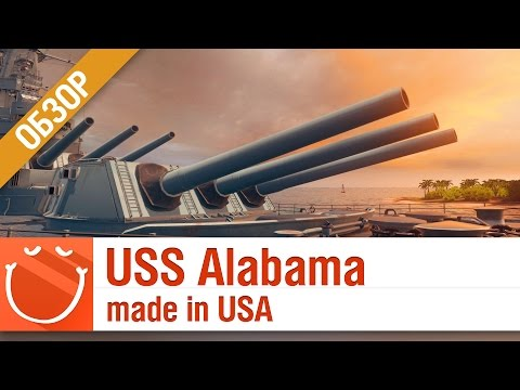 Alabama - made in the USA - World of warships