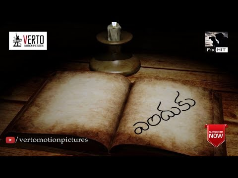 Enduku.? || Latest Telugu Debut Short Film 2018 || VMP || Directed by NN Rajini (Narendra)