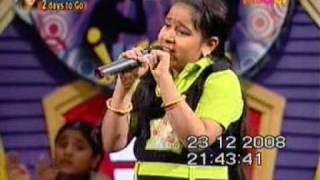 Amrutha-I wanna sing