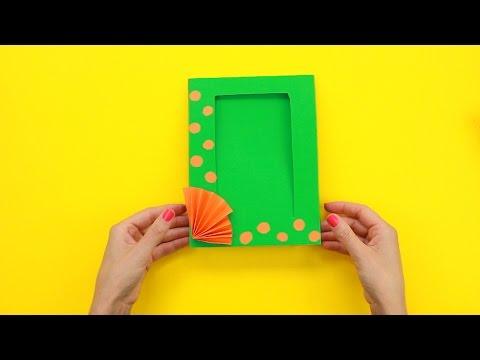 Как сделать прикольную фото рамку своими руками за 5 минут.
