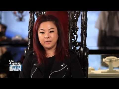The Innerview 10 이주영 Lee Ju Young Fashion Designer To World Famous Stars Youtube