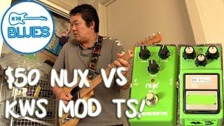 NUX O-D3 Tubescreamer versus KWS Modded Ibanez Tubescreamer