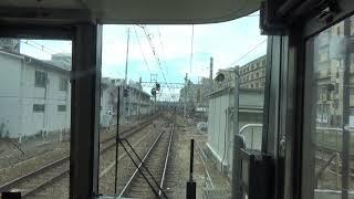 JR西日本 東海道本線 前方展望 神戸線 緊急停止あり