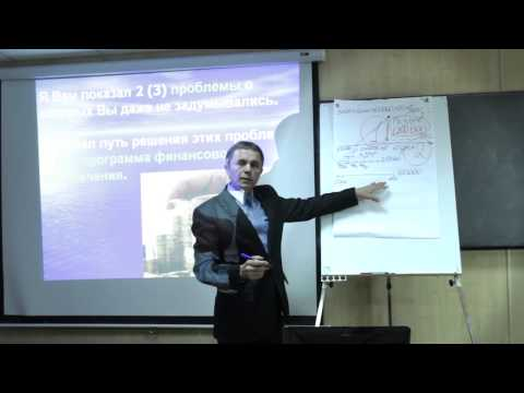 Видео урок №2. Как правильно инвестировать деньги, создать Актив и жить на пассивный доход.