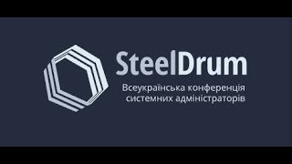 Трансляция моего доклада на Steel Drum 2018 во Львове - начало 19 мая 2018 в 9:30 (UTC+02)