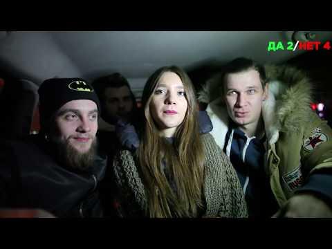 порно интим знакомства луганск