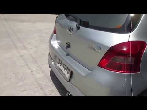 ขายรถเก๋งมือสอง รถราคาถูก ยี่ห้อ TOYOTA (โตโยต้า ยาริส) รุ่น Yaris สีบรอนซ์เงิน ปี 2007 #UC27