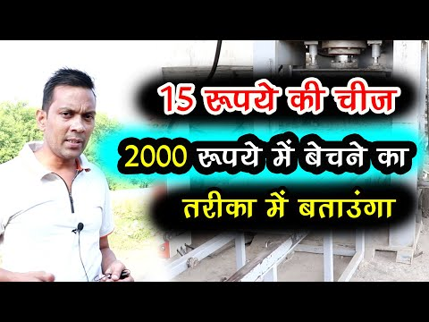 कम पैसों में रोजगार, small business ideas, home based business ideas for women, top business idea