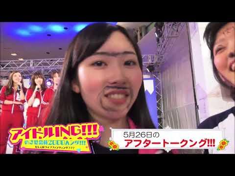 アイドルING!!!】PR動画!!!【ネ...
