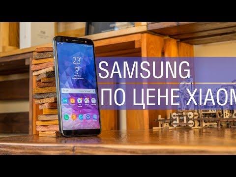 Обзор Samsung Galaxy J6 или может ли доступный Samsung быть хорошим?