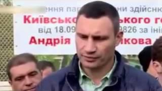 Новый курьёз Кличко. Мэр Киева нашёл загадочные «артефаки». Новости Украины сегодня.