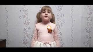 """Минчева Ксения,5 лет. Проза """"Ушла война.Осталась память"""""""