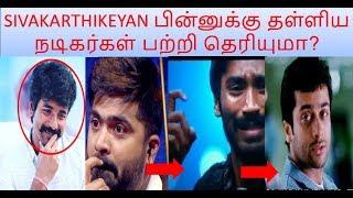 actors overtaken by sivakarthikeyan dhansuh surya str latest tamil cinema news