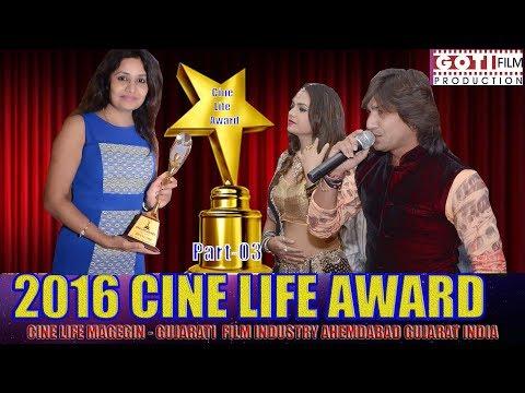 Cine life Aword 2016 - Gujarati Film Award Gujarat Part - 03 Dalpat gohel