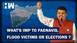 Maharashtra Flood: Monsoon fury or Fadnavis govt's bad dam management