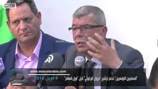 """مصر العربية   """"الصحفيين التونسيين"""" تدعم ترشيح """"مروان البرغوثي"""" لنيل """"نوبل للسلام"""""""