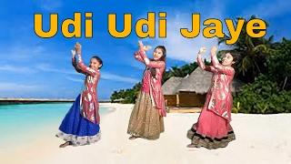 udi udi jaye dance cover   choreographyi video song i dance performancei raees  uzzal dance academy