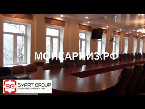 Автоматические шторы Шангри-Ла в конференцзале
