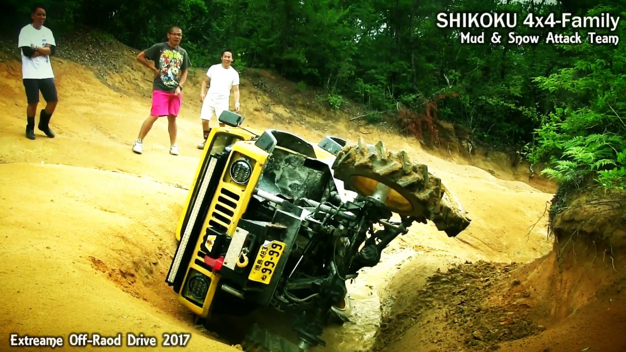 4x4 extream off road drive shikoku 4x4 family 20170625 youtube. Black Bedroom Furniture Sets. Home Design Ideas