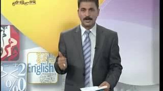 4  اللغة العربية خامس اعدادي قواعد اللغة العربية حل تمرينات الضمائر ج2