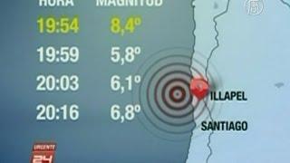 Вслед за землетрясением в Чили пришло цунами (новости)(http://ntdtv.ru/ Вслед за землетрясением в Чили пришло цунами. Не менее трех человек погибли в результате землетря..., 2015-09-17T11:28:53.000Z)