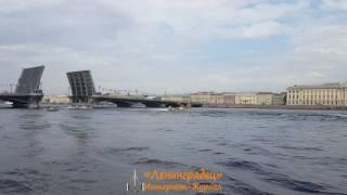 Военно-морской парад в Санкт-Петербурге. Генеральная репетиция 28 июля