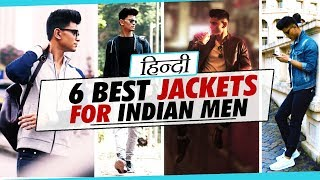 6 BEST JACKETS EVERY INDIAN Man Must OWN in Hindi | Best Jacket Collection for Indian Men in Hindi