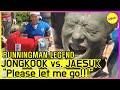 [RUNNINGMAN THE LEGEND] JAESUK taking a MUD SHOWER😂😂 (ENG SUB)