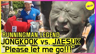 [RUNNINGMAN THE LEGEND] JAESUK taking a MUD SHOWER😂😂 (ENG SUB)