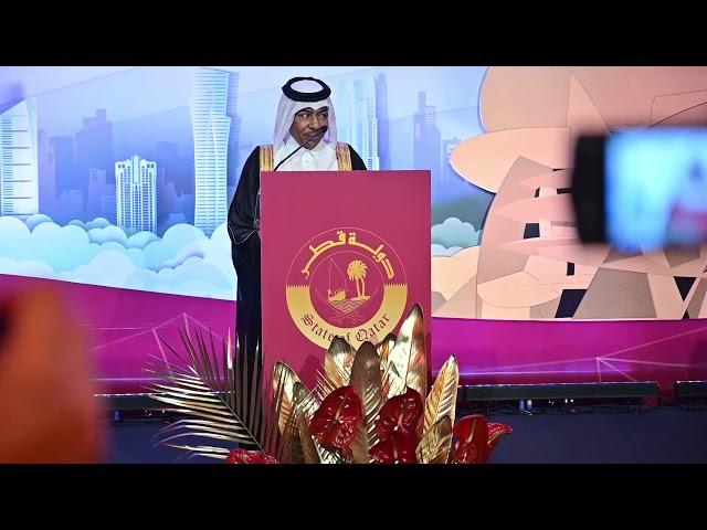 National Day of Qatar