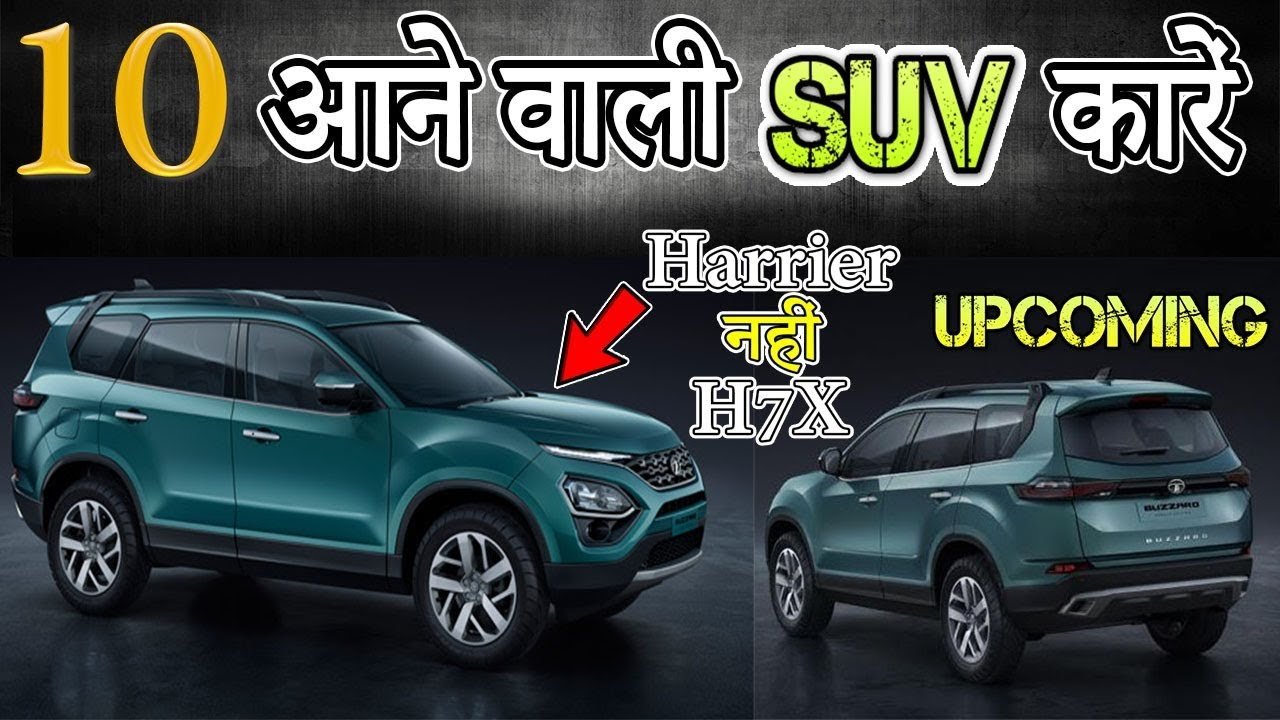Top 10 Upcoming Suv Cars In India 2020 Explain In Hindi Youtube
