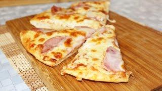 Пицца с ветчиной и сыром. Как приготовить пиццу? ч. 3