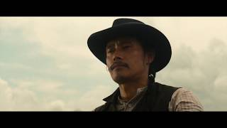 All scenes with Asian actors in The Magnificent Seven