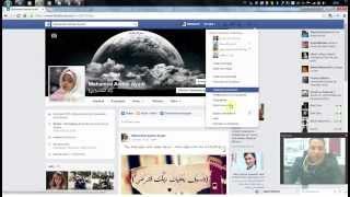 Comment Désactiver identification in facebook