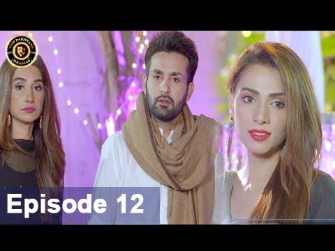 Iltija – Ep 12 | Affan Waheed – Tooba Siddiqui – Top Pakistani Dramas