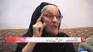 Dunya News-Begum Naseem Wali Khan announces to form new political party